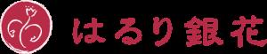 haruri-logo